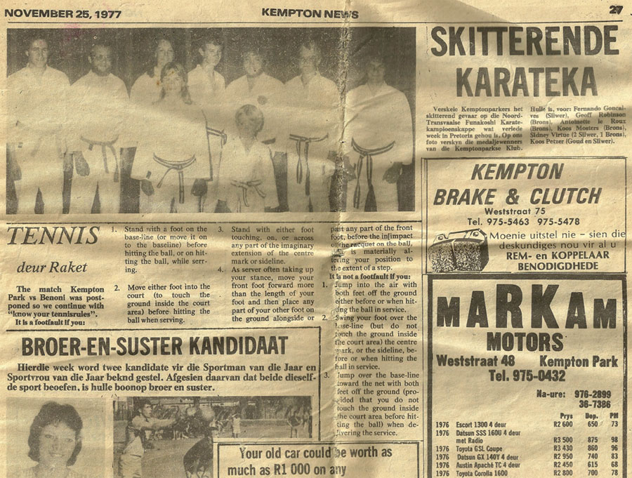 news paper arcticle 1977 Northern transvall Championships
